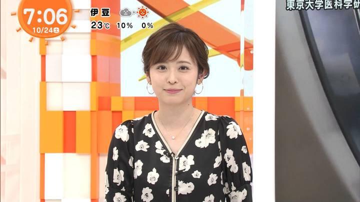 2020年10月24日久慈暁子の画像21枚目