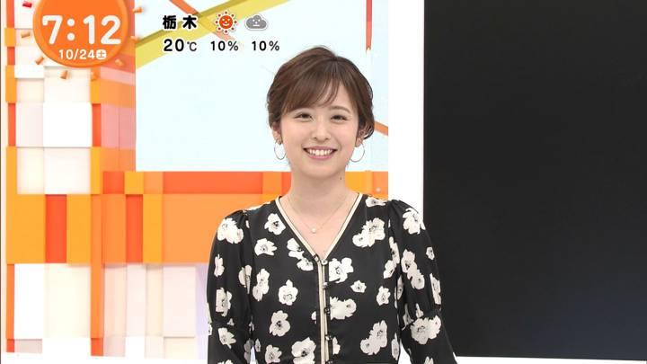 2020年10月24日久慈暁子の画像24枚目