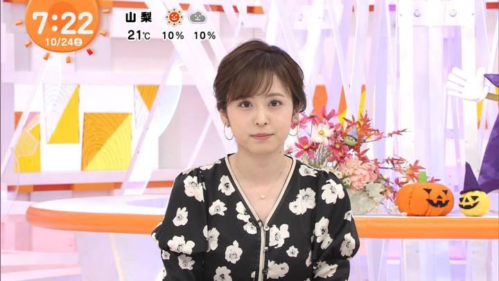 2020年10月24日久慈暁子の画像26枚目