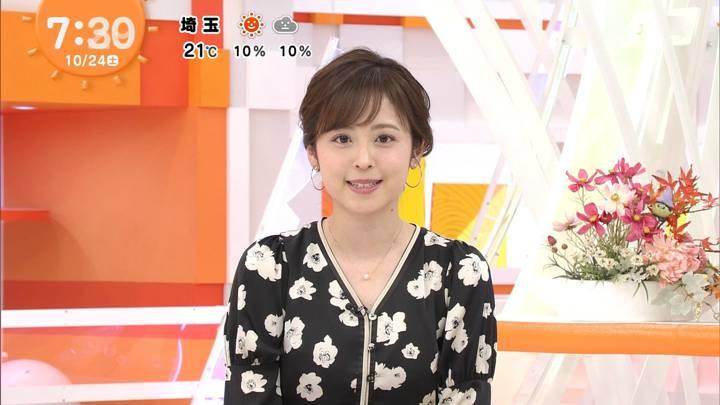 2020年10月24日久慈暁子の画像27枚目