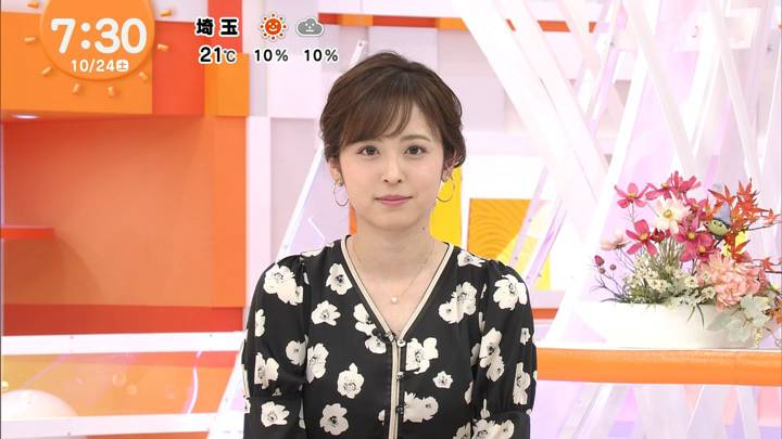 2020年10月24日久慈暁子の画像28枚目