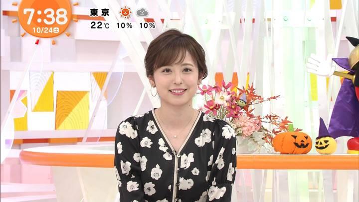 2020年10月24日久慈暁子の画像29枚目