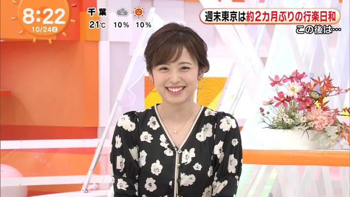 2020年10月24日久慈暁子の画像33枚目