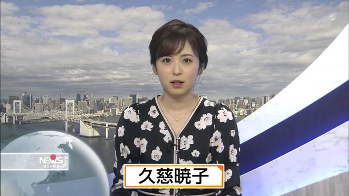 2020年10月24日久慈暁子の画像36枚目