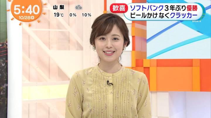 2020年10月28日久慈暁子の画像04枚目
