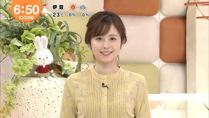 2020年10月28日久慈暁子の画像10枚目