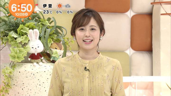2020年10月28日久慈暁子の画像11枚目
