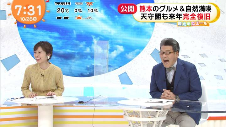2020年10月28日久慈暁子の画像15枚目