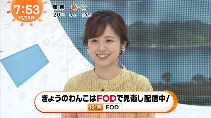 2020年10月28日久慈暁子の画像19枚目