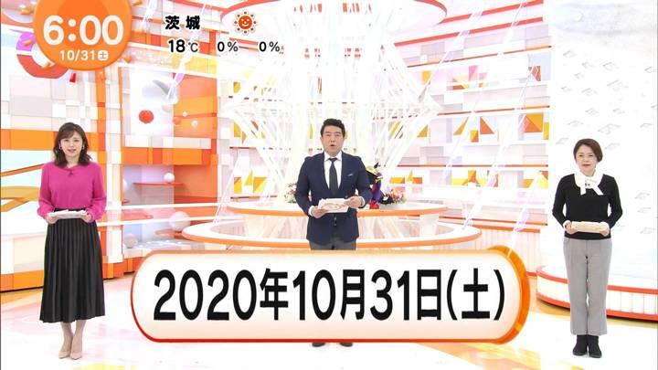 2020年10月31日久慈暁子の画像01枚目