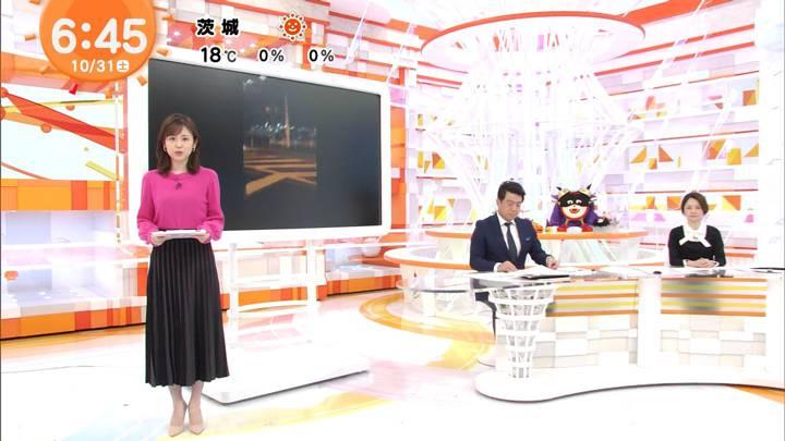 2020年10月31日久慈暁子の画像02枚目