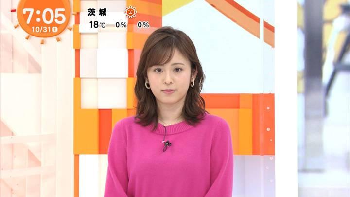 2020年10月31日久慈暁子の画像07枚目