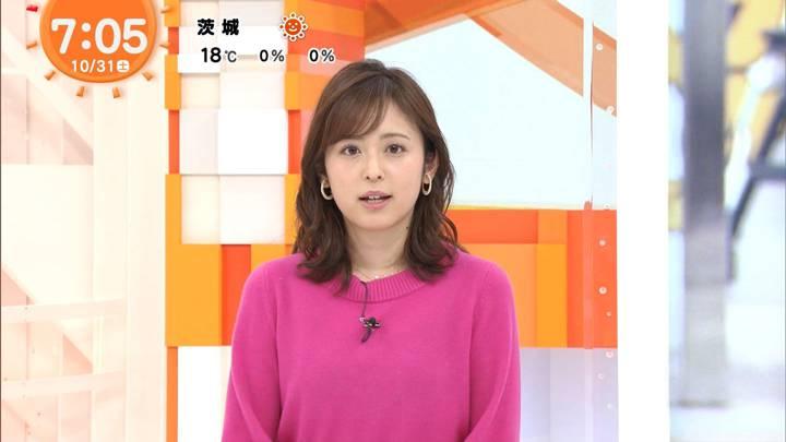 2020年10月31日久慈暁子の画像08枚目