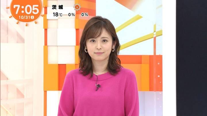 2020年10月31日久慈暁子の画像09枚目