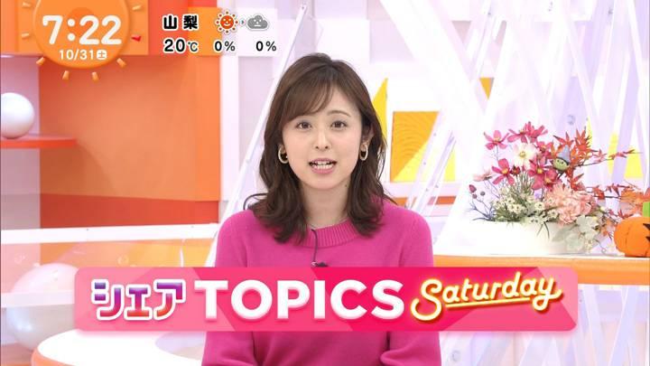 2020年10月31日久慈暁子の画像13枚目