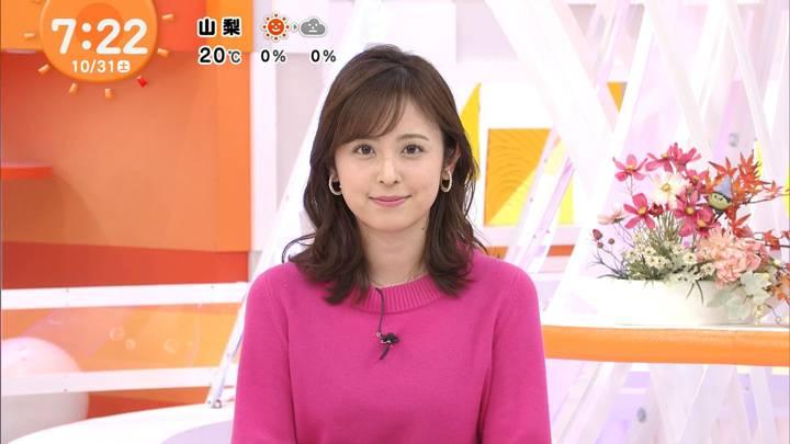 2020年10月31日久慈暁子の画像14枚目
