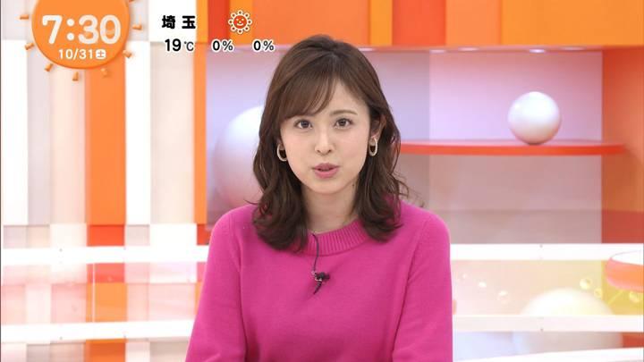 2020年10月31日久慈暁子の画像15枚目