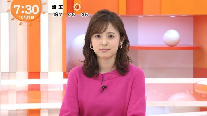 2020年10月31日久慈暁子の画像16枚目