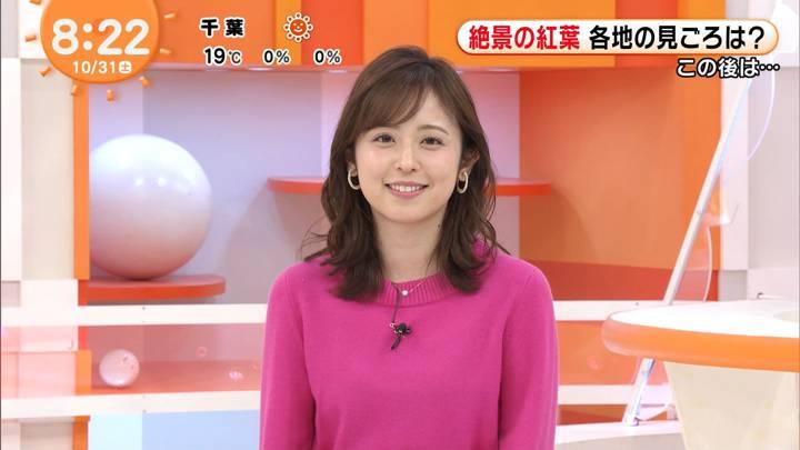 2020年10月31日久慈暁子の画像23枚目