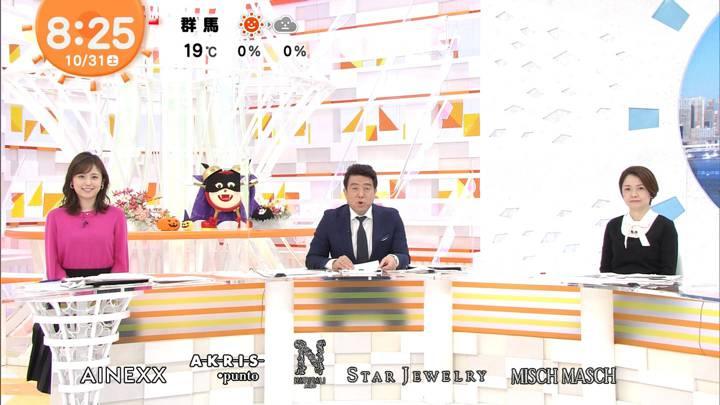 2020年10月31日久慈暁子の画像25枚目