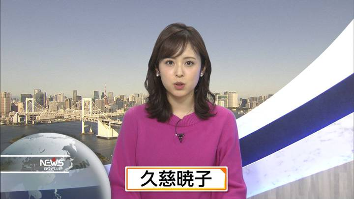 2020年10月31日久慈暁子の画像26枚目