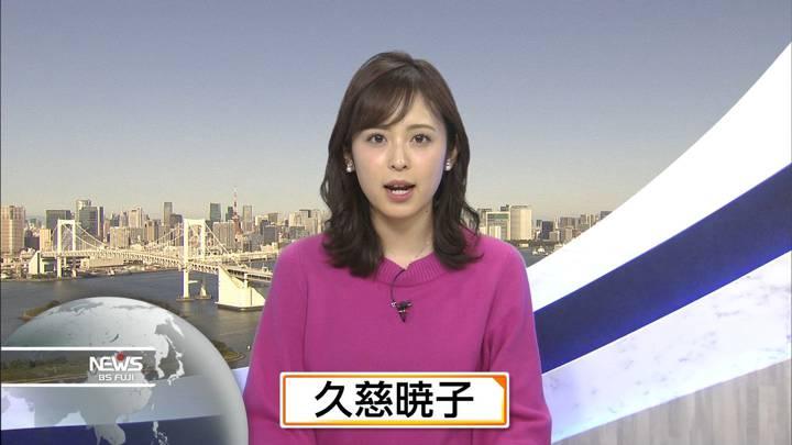 2020年10月31日久慈暁子の画像27枚目