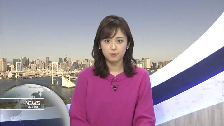 2020年10月31日久慈暁子の画像28枚目