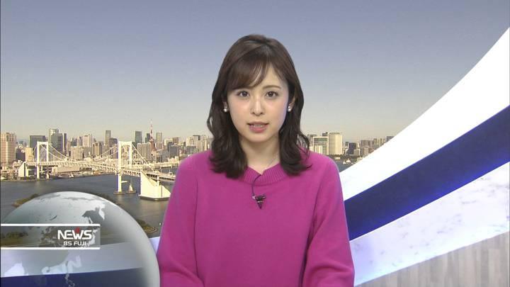 2020年10月31日久慈暁子の画像29枚目