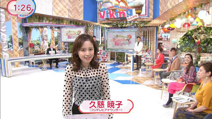 2020年11月02日久慈暁子の画像02枚目