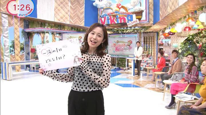 2020年11月02日久慈暁子の画像03枚目