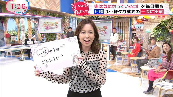 2020年11月02日久慈暁子の画像04枚目