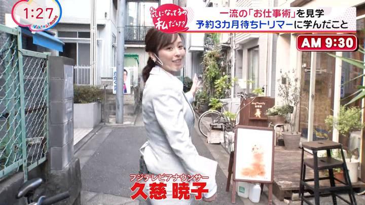 2020年11月02日久慈暁子の画像06枚目