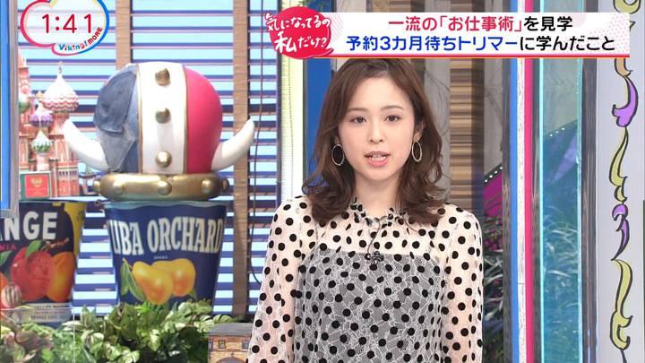 2020年11月02日久慈暁子の画像12枚目