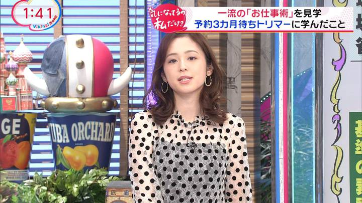 2020年11月02日久慈暁子の画像13枚目