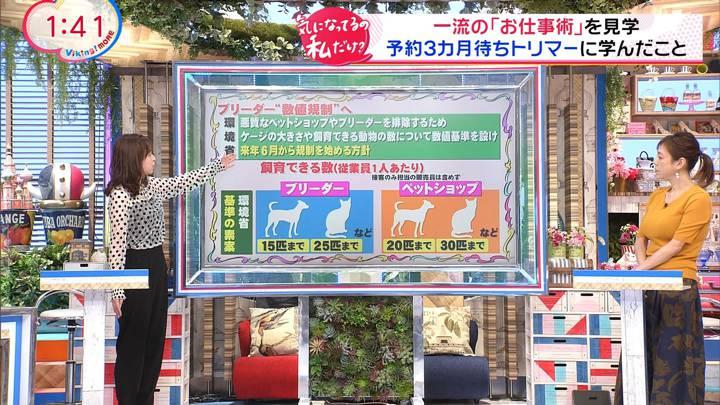 2020年11月02日久慈暁子の画像14枚目