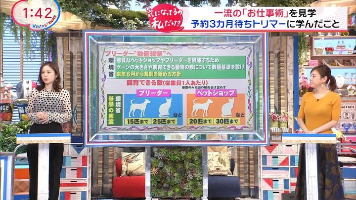 2020年11月02日久慈暁子の画像16枚目