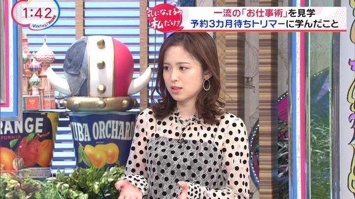 2020年11月02日久慈暁子の画像17枚目