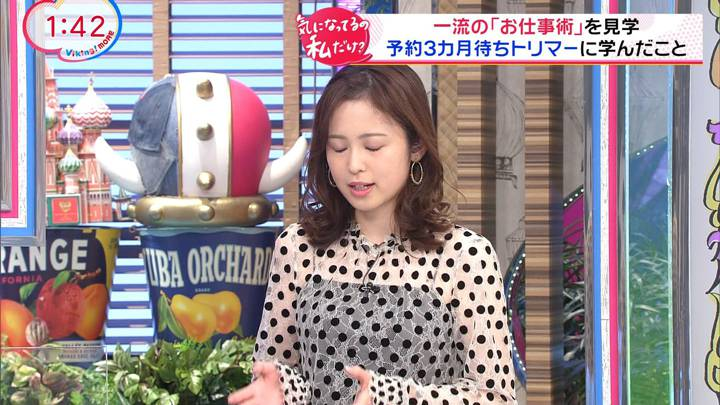 2020年11月02日久慈暁子の画像18枚目