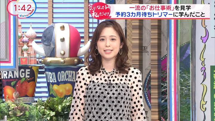 2020年11月02日久慈暁子の画像19枚目