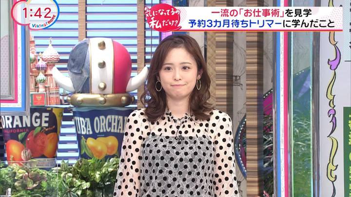 2020年11月02日久慈暁子の画像20枚目