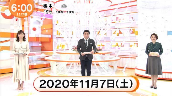 2020年11月07日久慈暁子の画像01枚目