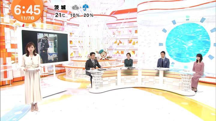 2020年11月07日久慈暁子の画像02枚目