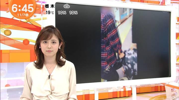 2020年11月07日久慈暁子の画像03枚目