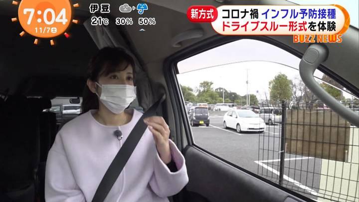 2020年11月07日久慈暁子の画像05枚目