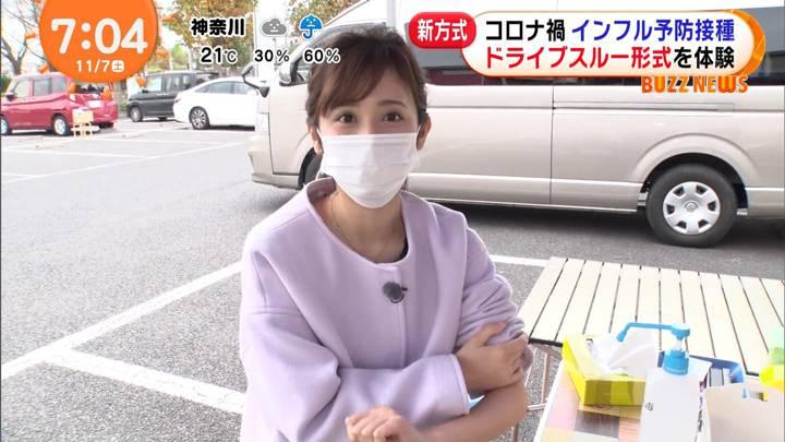 2020年11月07日久慈暁子の画像06枚目