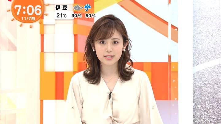 2020年11月07日久慈暁子の画像08枚目