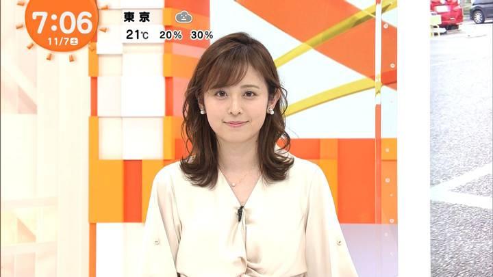 2020年11月07日久慈暁子の画像09枚目