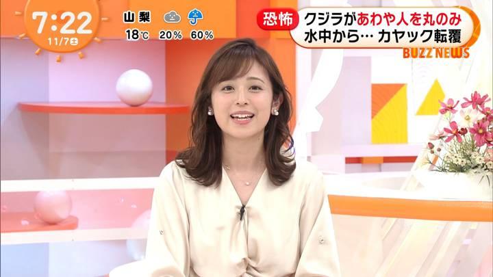 2020年11月07日久慈暁子の画像12枚目