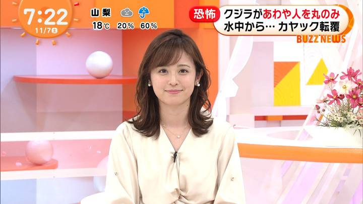 2020年11月07日久慈暁子の画像14枚目
