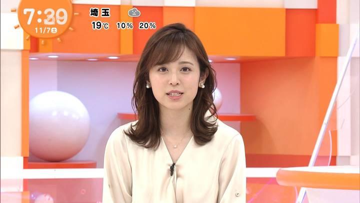 2020年11月07日久慈暁子の画像15枚目